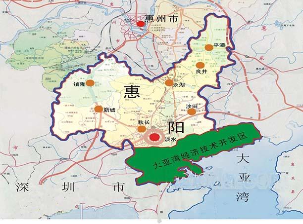 中铁广东惠州大亚湾地区物流产业规划