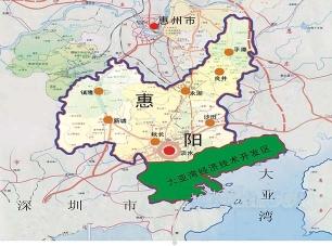 江苏中铁广东惠州大亚湾地区物流产业规划